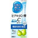 お肌の潤いにヒアルロン酸Cゼリー(10g*7本入)