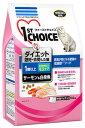 アース・バイオケミカル ファーストC成猫1歳以上ダイエットサーモン&白身魚 1.6Kg