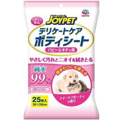 ジョイペット デリケートケアボディシート パピー&キティ用(25枚入)