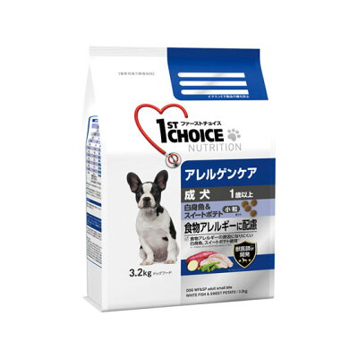 ファーストチョイス 成犬 1歳以上 アレルゲンケア 小粒 白身魚&スイートポテト(3.2kg)
