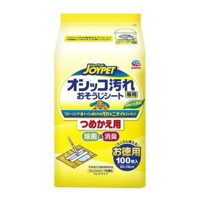 ジョイペット オシッコ汚れ専用おそうじシート つめかえ用(100枚入)