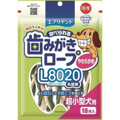 エブリデント 歯みがきロープ L8020 やわらかめ 超小型犬用(18本入)