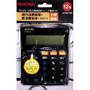 オーロラ 小型電卓 DT350TXB(1コ入)