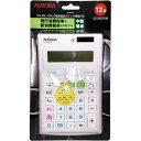 オーロラ 中型電卓 DT750TXW(1コ入)
