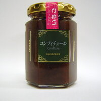 軽井沢農園 ストロベリー&蜂蜜 瓶 150g