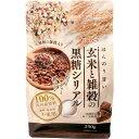 ベストアメニティ 玄米と雑穀の黒糖シリアル(250g)