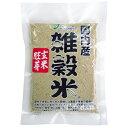 ベストアメニティ 玄米胚芽 70g
