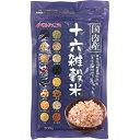 ベストアメニティ 十六雑穀米(黒千石入り) 200g
