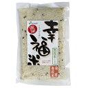 幸福米 無洗米発芽雑穀米 300g