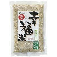 幸福米 無洗米発芽青玄米 300g