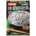 ベストアメニティ 国内産 10種雑穀米 20gX8袋