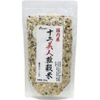 国内産 十二美人雑穀米 スプーン付き(250g)