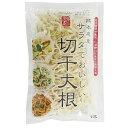 ベストアメニティ 熊本県産サラダでおいしい切干大根 40g