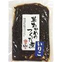 ベストアメニティ 熊本県天草産 茎わかめのつくだ煮 いりこ 100g