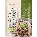 生姜ひじきごはんの素(150g)