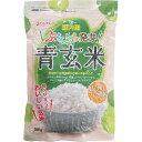 国内産 ぷちぷち発芽 青玄米(300g)