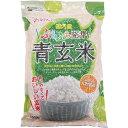 ぷちぷち発芽 青玄米(1050g)