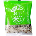 ベストアメニティ おいしいお米 もち麦入りひのひかり(150g)