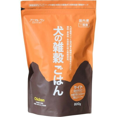 犬の雑穀ごはん ライト チキン(800g)