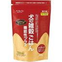 犬の雑穀ごはん 機能性プラス アクティブ チキン(800g)