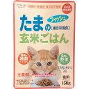 たまの玄米ごはん チキン(150g)