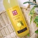 柑橘王国 飲む酢 ゆず 瓶 560ml