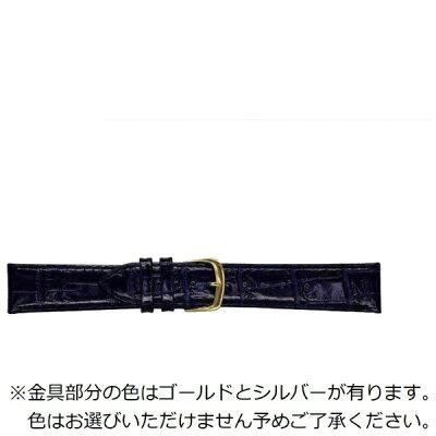 ビーケイシーBEAR時計バンド 革 18-16mm・カーフ・紺 1301618