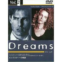 Dreams ビッグスターへの軌跡 Vol.2DVD