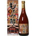久米仙 本搾り もろみ酢 黒糖 瓶 720ml