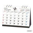卓上 カレンダー 2021年 ヴィンテージミッキー&フレンズ DAY STATION スケジュール ディズニー APJ 書き込み 実用 オフィス 令和3年 暦