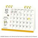 卓上 2021年 カレンダー くまのプーさん DAY STATION スケジュール ディズニー APJ 書き込み 実用 オフィス 令和3年 暦