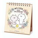 ハンドメイド 卓上 2021 カレンダー うさまる sakumaru スケジュール LINEクリエイターズ APJ かわいい インテリア 令和3年 暦