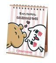 ハンドメイド 卓上 2021年 カレンダー igarashi yuri 愛しすぎて大好きすぎる スケジュール LINEクリエイターズ APJ かわいい インテリア 令和3年 暦