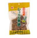 琉球黒糖 しょうが黒糖 150g