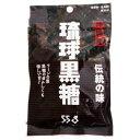 琉球黒糖 黒糖 55g
