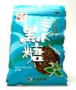 琉球黒糖 ミント黒糖 50g