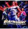 STARWINDER(スターワインダー)