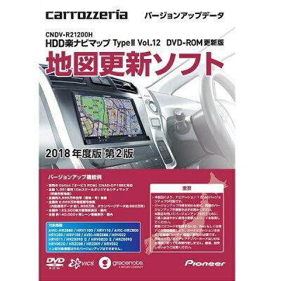 パイオニア カロッツェリア(パイオニア) HDD楽ナビマップType2Vol.12・DVDROM更新版 CNDV-R21200H