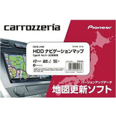 パイオニア PIONEER カロッツェリア カーナビ 地図更新ソフト HDDナビゲーションマップ TypeVI Vol.9・SD更新版 CNSD-6900