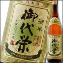 御代栄 酒半(エスサーフ) 1.8L