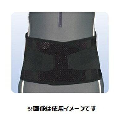のv型補助ベルトで腰をしっかりとサポートします。
