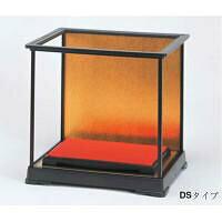 307-03 人形ケース DSタイプ DS-500