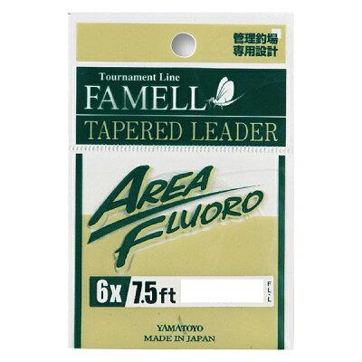 famell ファメル エリアフロロテーパーリーダー 7.5ft  ac