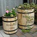 コーヒー樽(珈琲樽)そっくりのプランター(カバー)です。(CB-233040NS コーヒーバレルプランター S・L )
