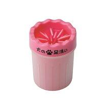 足洗いボトル 犬の足洗い