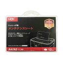 アコ・ブランズ・ジャパン シュレッダー用メンテナンスシート OP12S(12枚入)