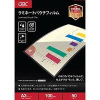 アコ・ブランズ・ジャパン ラミネートフィルム(100μ)A3サイズ50枚入り LFMH100A3