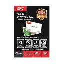 アコ・ブランズ・ジャパン/パウチフィルム 一般カード  /yp60090z