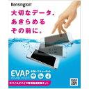 アコ・ブランズ・ジャパン EVAP水没レスキューキット