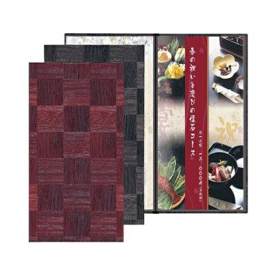シンビ メニューブック LS-116 黒 PMB1801